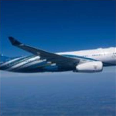50405 Oman Air Discount Code by Oman Air Promotion Code 2018 10 Discount All Flights