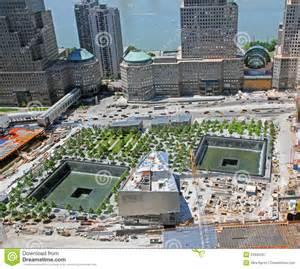 9 11 Memorial Park