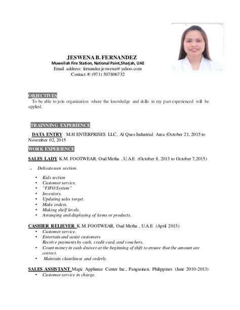 jeswena resume