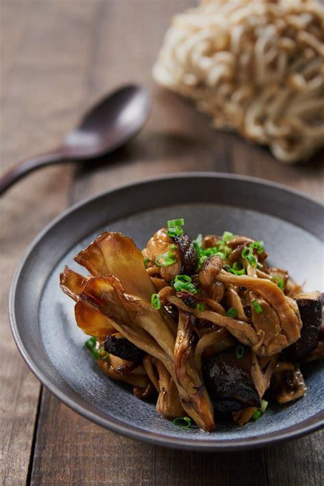 yuzu cuisine yuzu marinated japanese mushrooms fresh tastes pbs food