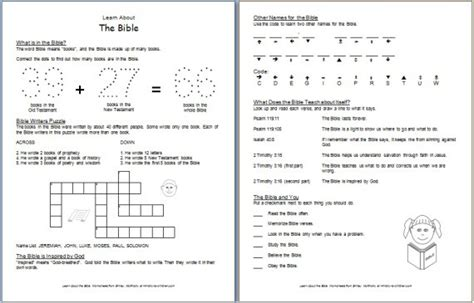 quot learn about the bible quot free printable worksheets for
