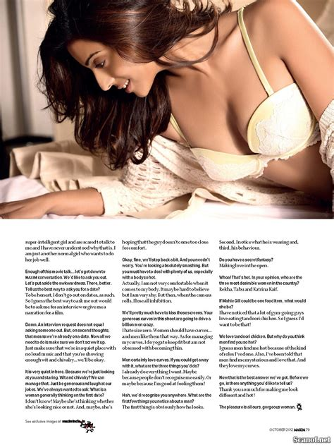Mahie Gill For Maxim Magazine India Your Daily Girl