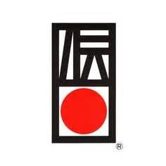 5. nylon magazine logo| I like this because the bold ...