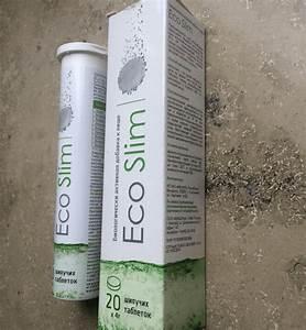 Купить eco slim в спб