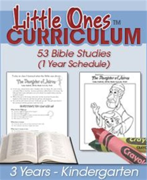 bible based preschool curriculum 1000 images about preschool bible lessons on 98678