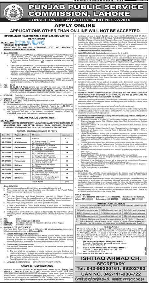 Punjab Police Assistant Sub Inspector Jobs 2016 PPSC ASI