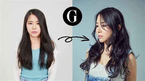 11+ Asian Mullet Haircut Tutorial Gif