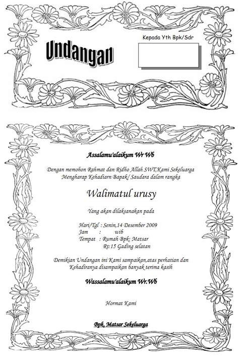 contoh surat undangan pernikahan biasa contoh isi undangan