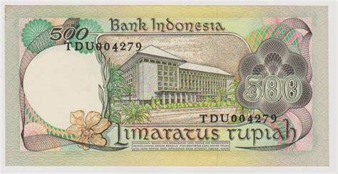 rupiah bunga anggrek   uang kuno
