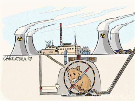 Виды альтернативных источников энергии . MBH News