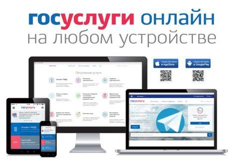 Поправки в жилищный кодекс позволят платить за отопление по счетчику — российская газета