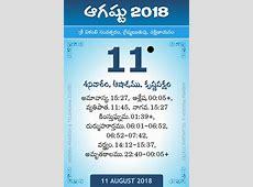 11 August 2018 Telugu Calendar Daily Sheet 1182018