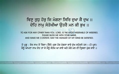 gurbani quotes on life in punjabi