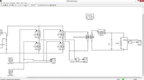 full  bridge based smps simulation matlab simulink