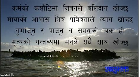 Best Nepali Love Quotes Rodentsolutions