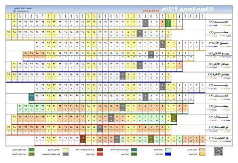 tkoym    calendar printable