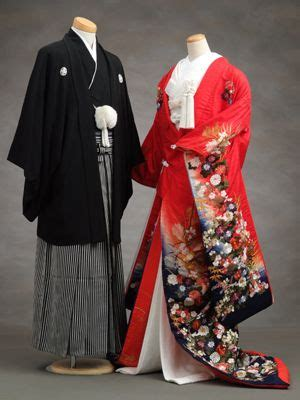 Traditional Japanese Wedding Suit by 25 Best Ideas About Japanese Clothing On
