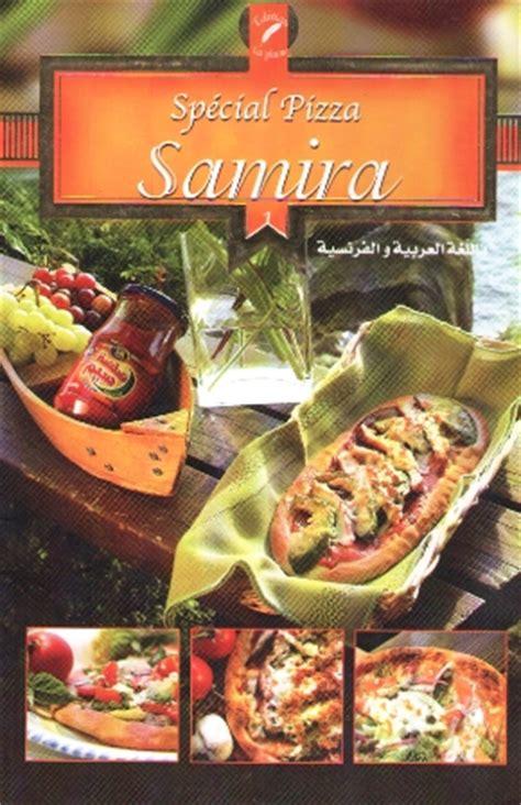 la cuisine algérienne samira special pizza
