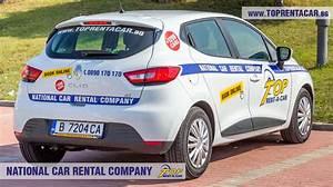 Gps Clio 4 : renault clio iv cargo gps car hire top rent a car ~ Medecine-chirurgie-esthetiques.com Avis de Voitures