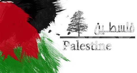 love palestine flag wallpaper google search palestin