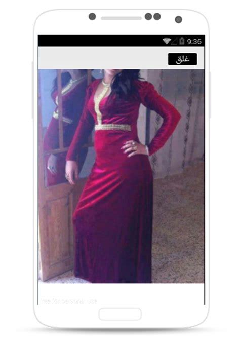 Imgchili Camille Aka Camy 5 Joy Studio Design Gallery Best Design