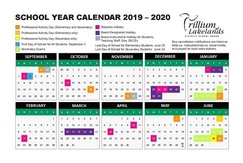 school year calendar trillium lakelands district school board