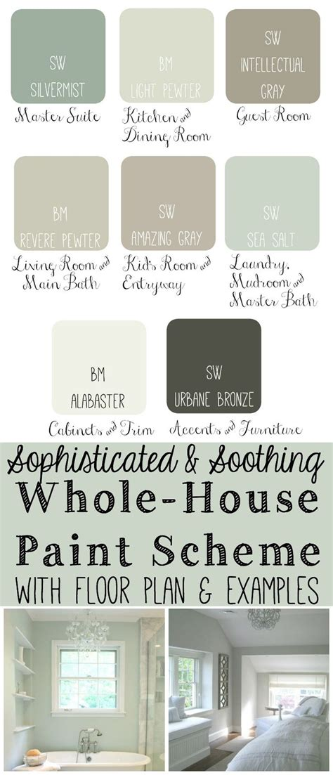 25 best ideas about soothing paint colors on