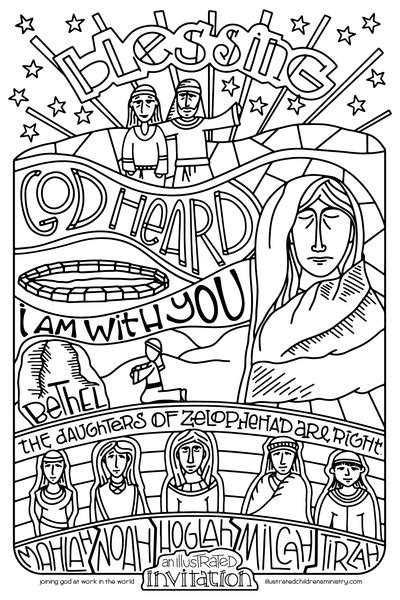 Illustrated Invitation Coloring Pages – Illustrated ...