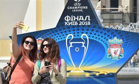 Lịch sử các trận chung kết cúp c1/champions league đã có 3 lần chứng kiến các hlv đồng hương đối đầu với nhau. Chung kết C1, Real Madrid vs Liverpool bị tẩy chay vì giá trên trời - VietNamNet