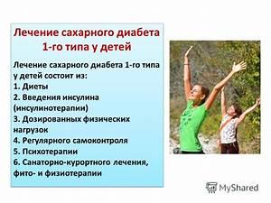 Папиллома 6 типа лечение у детей
