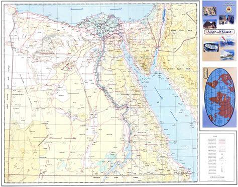 Egypt Map Arabic
