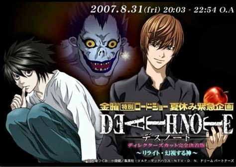 download anime death note lengkap download film death note relight vision of a god sub indo