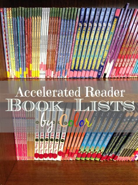 accelerated reader levels  color  typical mom