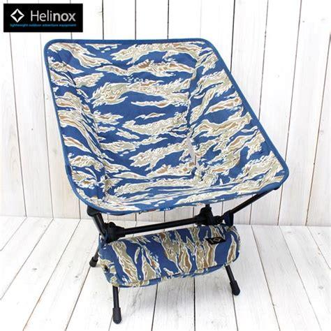 reggie shop rakuten global market helinox herinox quot tactical chair tiger stripe camo