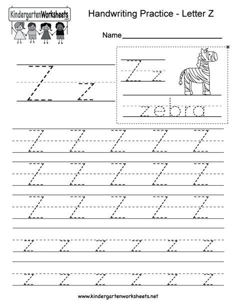 letter z writing practice worksheet free kindergarten english worksheet for kids