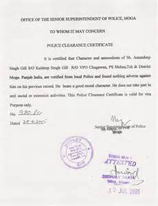 Police Clearance Certificate