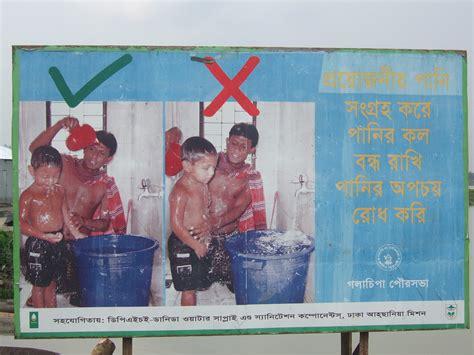 poster teaching kids  save water  bangladesh ben