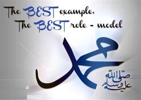 amazing islamic wallpapers asma  nabi asma  mustafa
