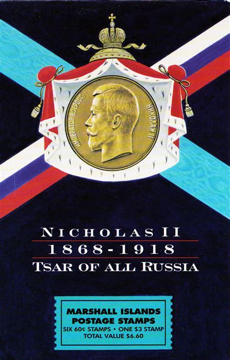 Marshall Islands - Nicholas II