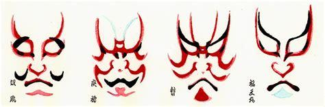 tring a perpetual journey kabuki japanese theater ii