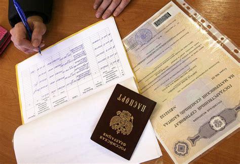 Процедура замены паспорта через госуслуги