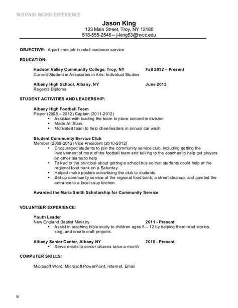 basic resume examples  part time jobs google search