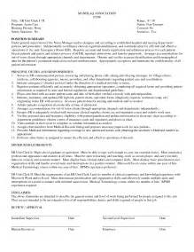 records resume objective best photos of records clerk resume records