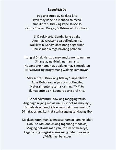 Buy Mga Maikling Kwento Pambata print posters on WallPart