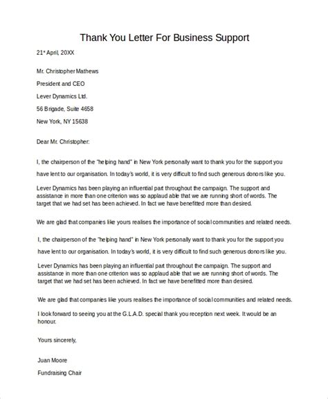 sample business   letter  examples   word