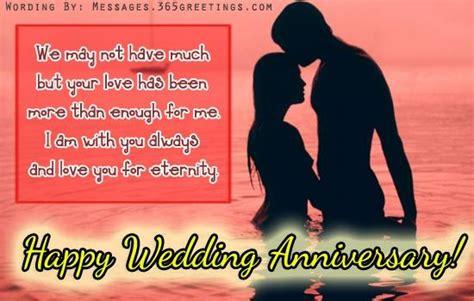 anniversary wishes  husband love  wedding  anniversary message