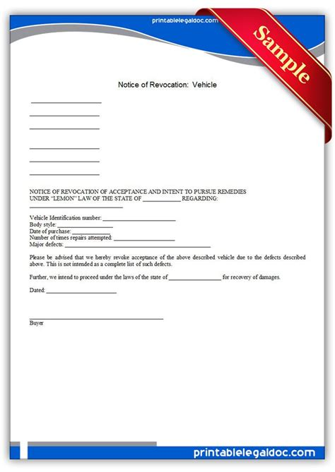 printable notice  revocation vehicle legal forms