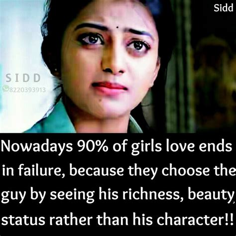 Love Failure Images With Quotes From Tamil Movies