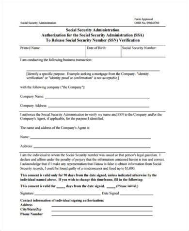 social security employment verification form free social security verification forms 8 free