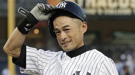 Ichiro Suzuki Trade mlb trade rumors ichiro suzuki for j j putz mlb